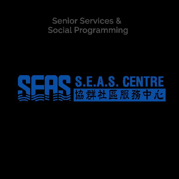 S.E.A.S. Centre