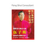 Feng Shui Consultant Paul Ng
