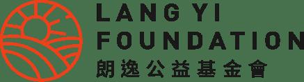 Lang Yi Foundation